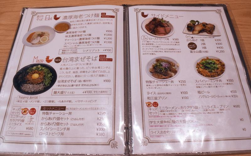 f:id:sakuyaoi:20180501025039j:plain