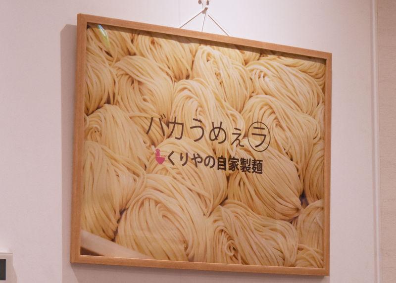f:id:sakuyaoi:20180501025111j:plain