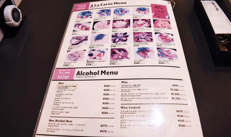 f:id:sakuyaoi:20180506030549j:plain
