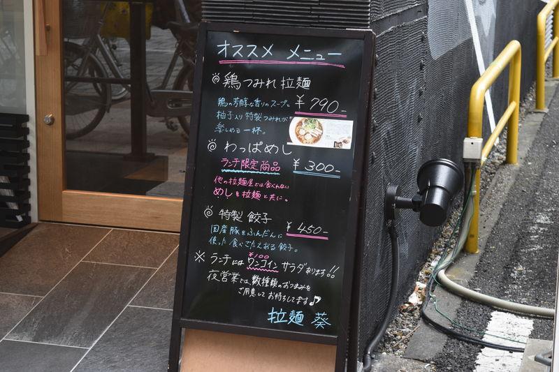 f:id:sakuyaoi:20180509190645j:plain