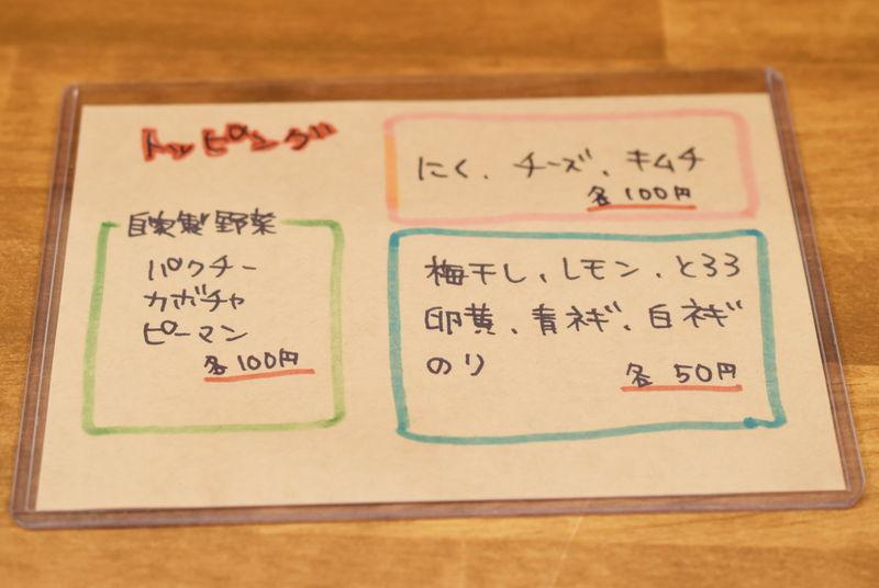 f:id:sakuyaoi:20180515234949j:plain