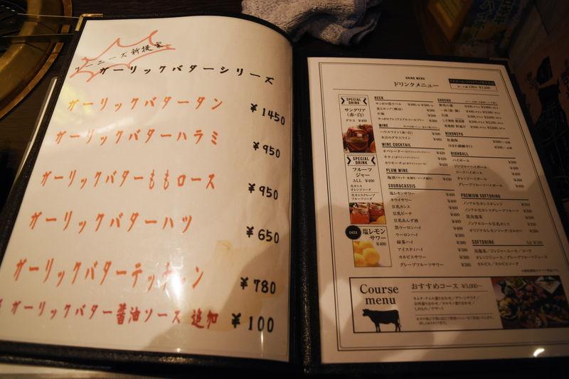 f:id:sakuyaoi:20180518004934j:plain