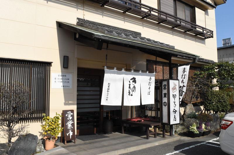 f:id:sakuyaoi:20180520153801j:plain