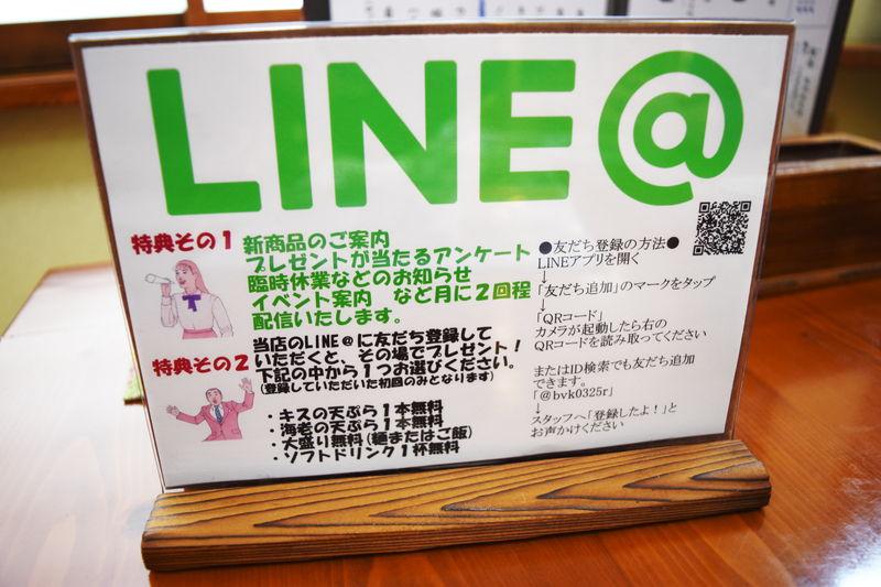 f:id:sakuyaoi:20180520153840j:plain