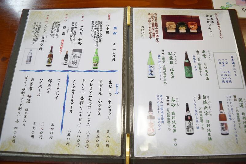 f:id:sakuyaoi:20180520153843j:plain