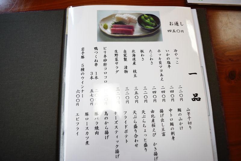 f:id:sakuyaoi:20180520153846j:plain