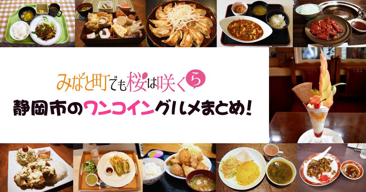 https://cdn-ak.f.st-hatena.com/images/fotolife/s/sakuyaoi/20180523/20180523202456.jpg