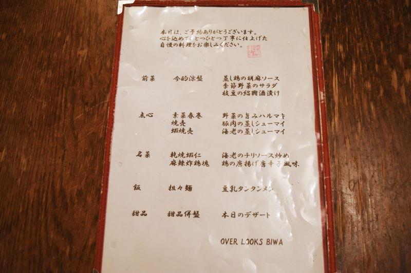 f:id:sakuyaoi:20180527025412j:plain