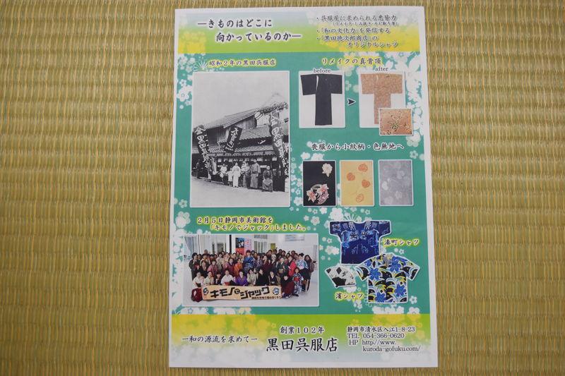 f:id:sakuyaoi:20180528235543j:plain