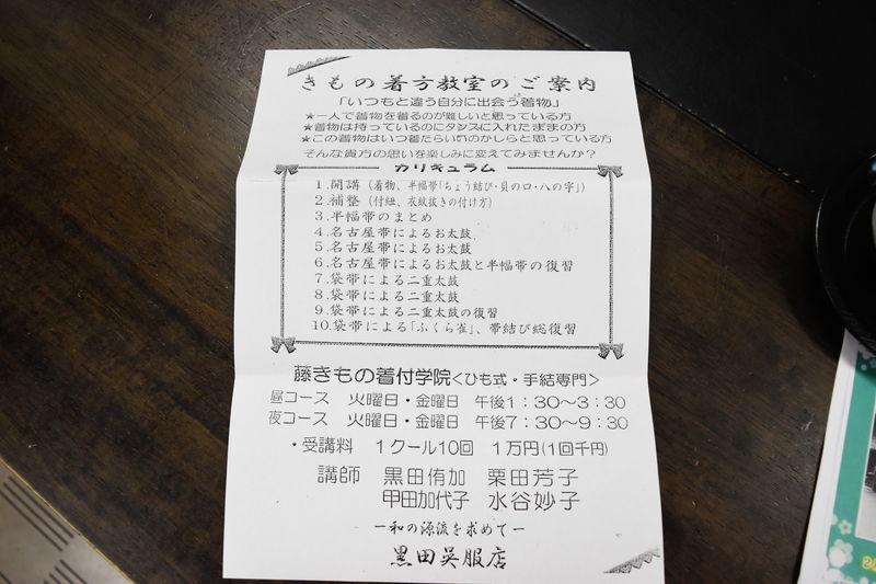 f:id:sakuyaoi:20180528235546j:plain
