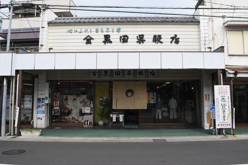 f:id:sakuyaoi:20180528235550j:plain