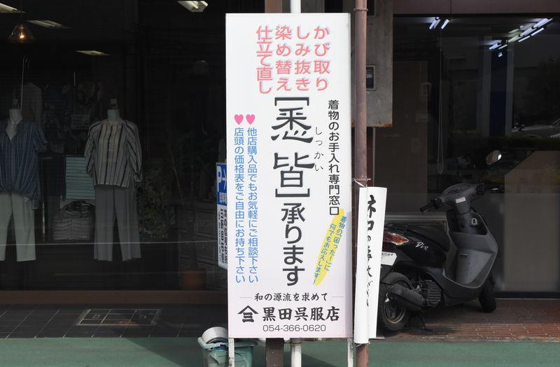 f:id:sakuyaoi:20180528235553j:plain