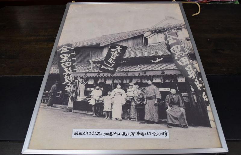 f:id:sakuyaoi:20180528235606j:plain