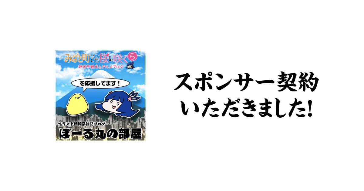 f:id:sakuyaoi:20180530224316j:plain