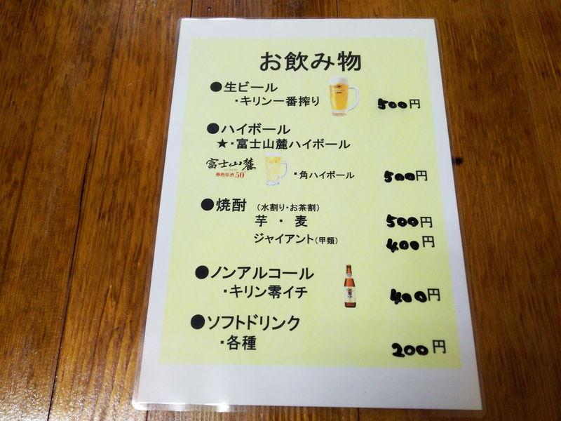 f:id:sakuyaoi:20180531225958j:plain