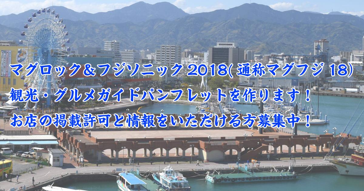 f:id:sakuyaoi:20180603132334j:plain
