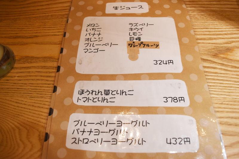 f:id:sakuyaoi:20180606002826j:plain