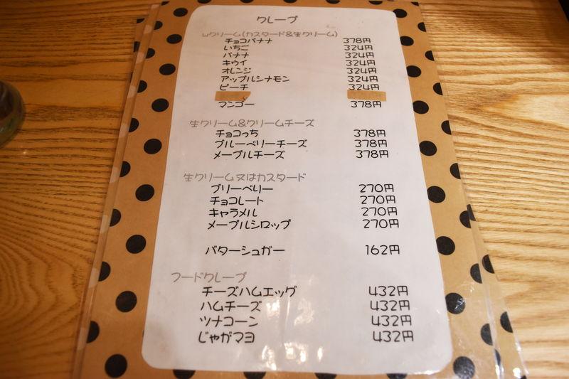 f:id:sakuyaoi:20180606002830j:plain