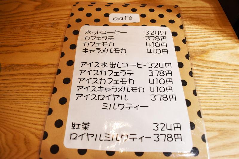 f:id:sakuyaoi:20180606002833j:plain