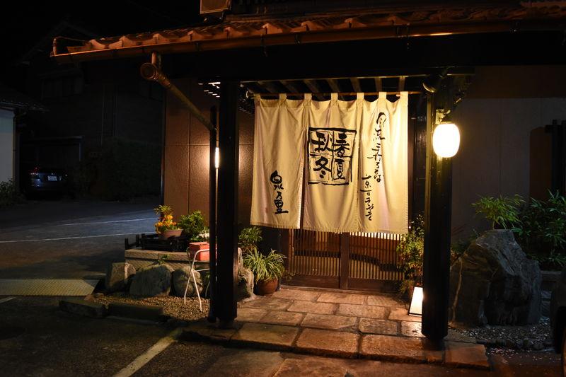 f:id:sakuyaoi:20180606160634j:plain