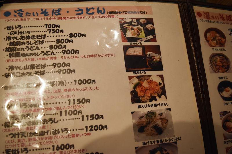 f:id:sakuyaoi:20180606160708j:plain