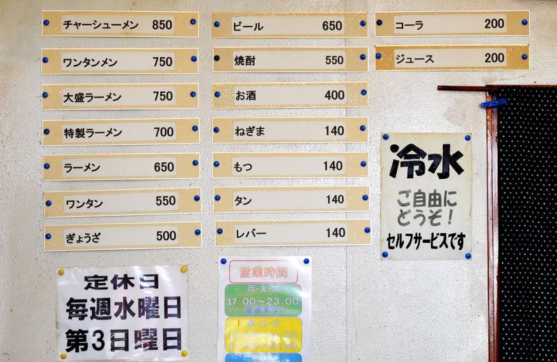 f:id:sakuyaoi:20180606213037j:plain
