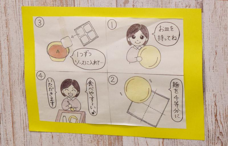 f:id:sakuyaoi:20180608000251j:plain
