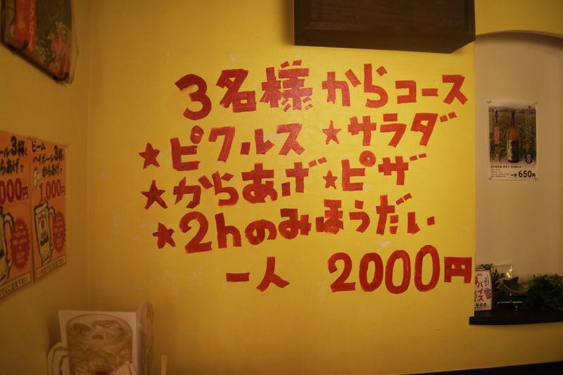 f:id:sakuyaoi:20180609013612j:plain