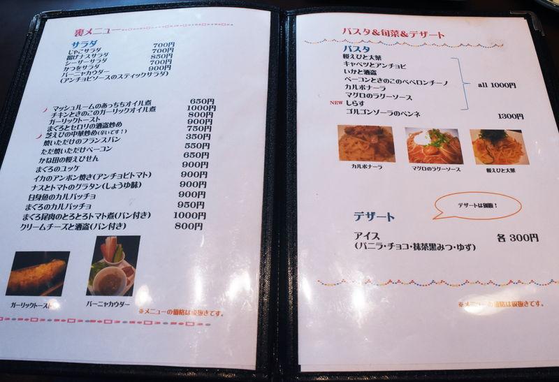f:id:sakuyaoi:20180612011828j:plain
