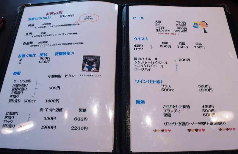f:id:sakuyaoi:20180612011831j:plain