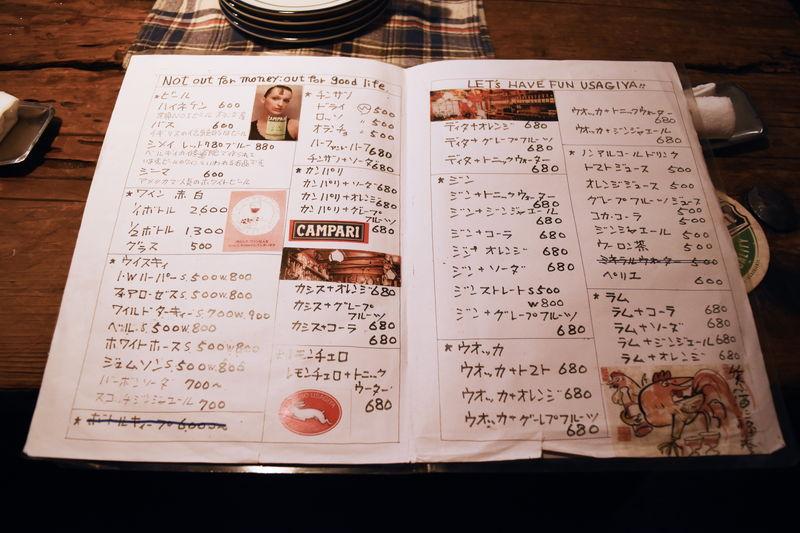 f:id:sakuyaoi:20180616101140j:plain