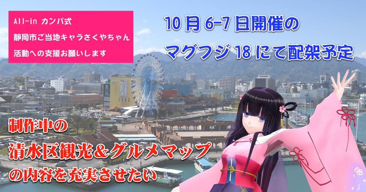 f:id:sakuyaoi:20180618172423j:plain