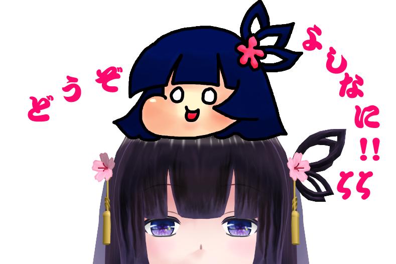 f:id:sakuyaoi:20180618222507p:plain
