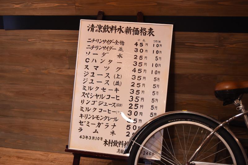 f:id:sakuyaoi:20180622152351j:plain