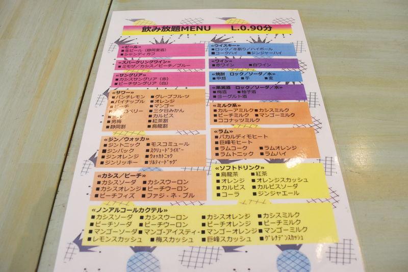 f:id:sakuyaoi:20180624125841j:plain