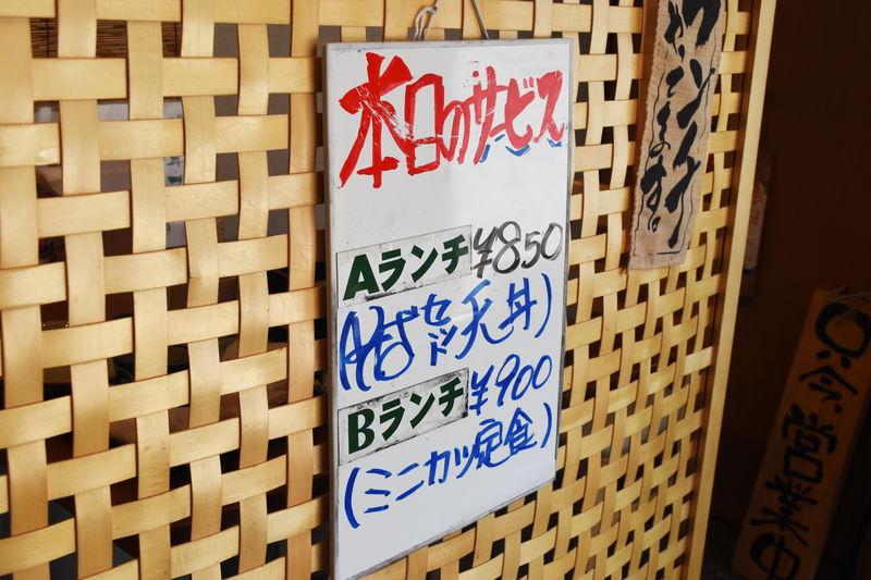f:id:sakuyaoi:20180626002729j:plain