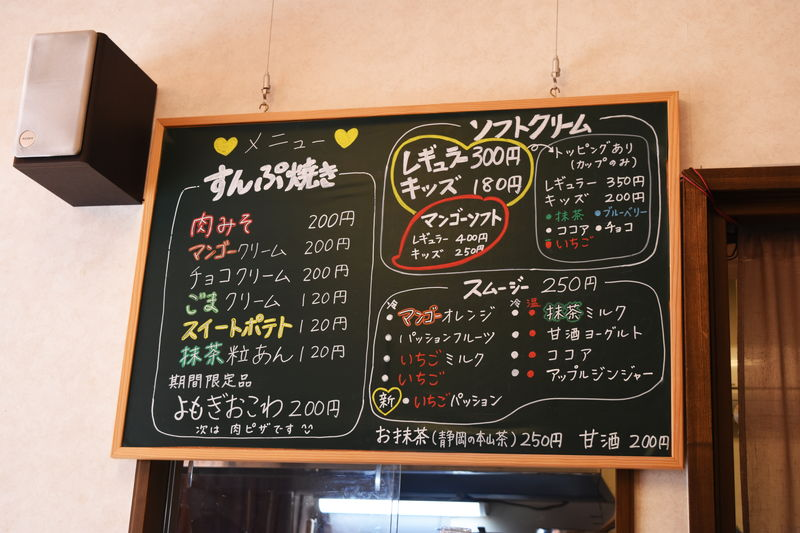 f:id:sakuyaoi:20180626090833j:plain