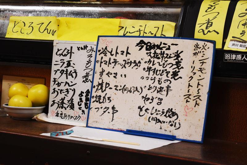 f:id:sakuyaoi:20180627091738j:plain