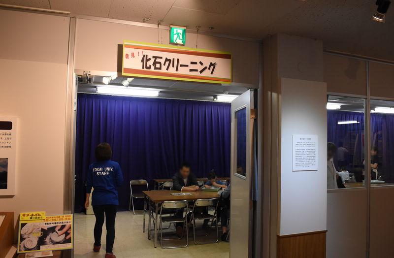 f:id:sakuyaoi:20180627152248j:plain