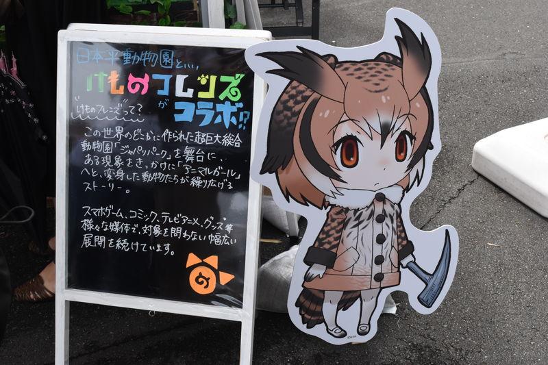 f:id:sakuyaoi:20180701000326j:plain