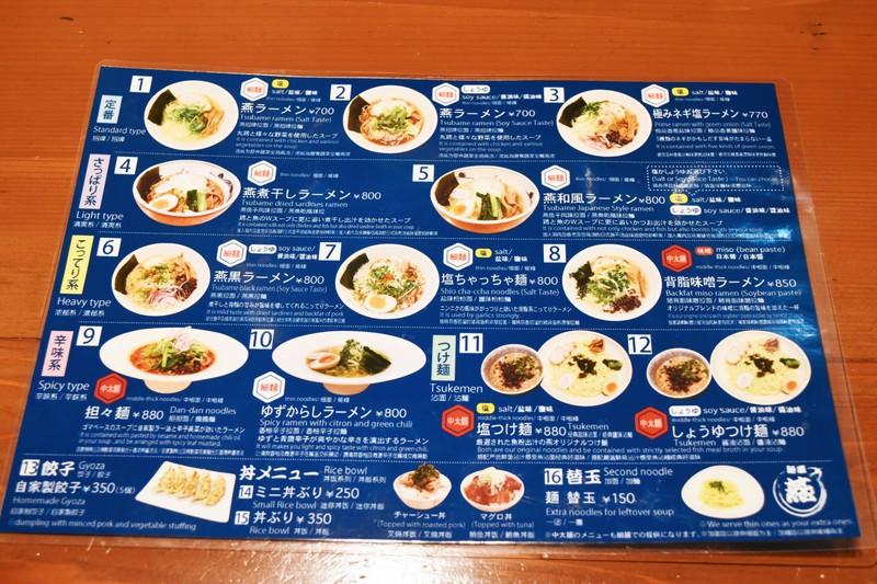f:id:sakuyaoi:20180703001853j:plain