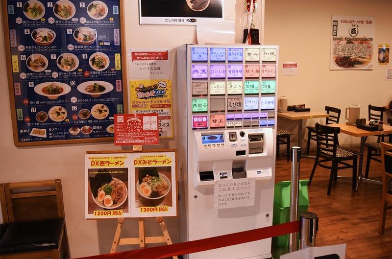 f:id:sakuyaoi:20180703011455j:plain