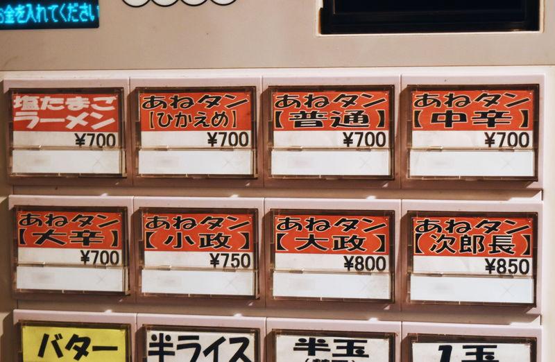 f:id:sakuyaoi:20180704221011j:plain