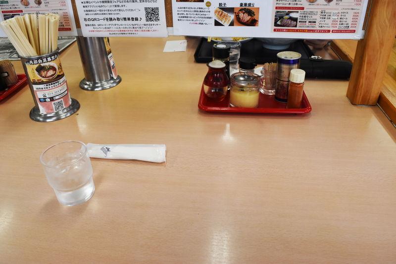 f:id:sakuyaoi:20180707005336j:plain