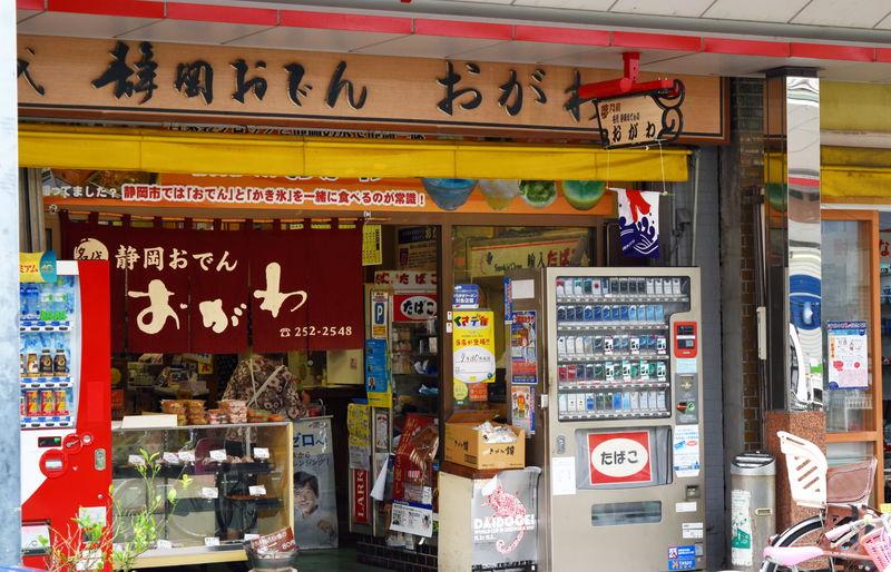 f:id:sakuyaoi:20180707185747j:plain