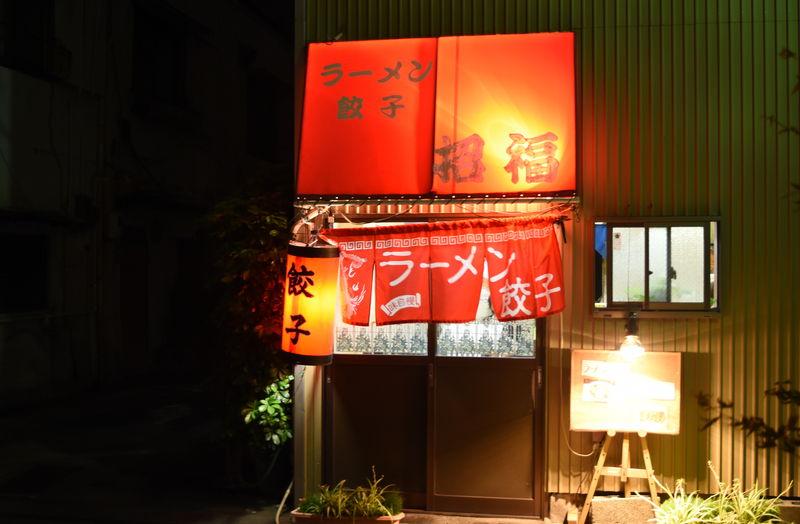 f:id:sakuyaoi:20180713002425j:plain
