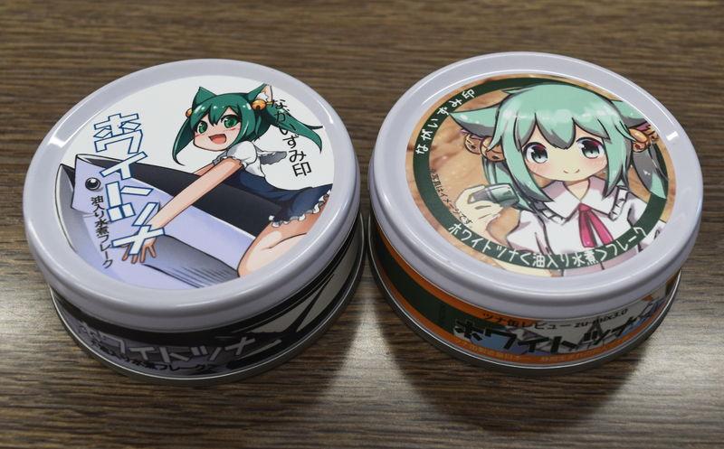 f:id:sakuyaoi:20180716153034j:plain