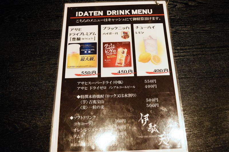 f:id:sakuyaoi:20180717094301j:plain