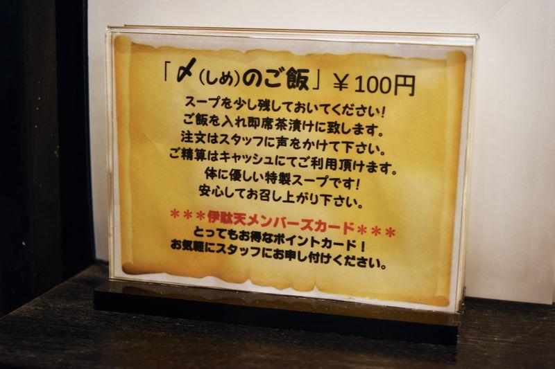 f:id:sakuyaoi:20180717094329j:plain