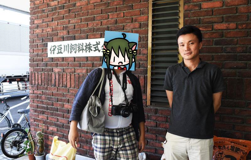 f:id:sakuyaoi:20180717140228j:plain